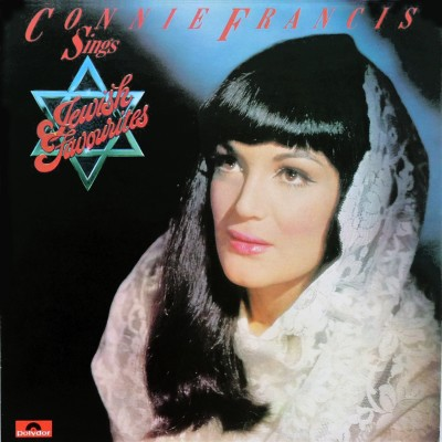 Connie Francis Sings Jewish Favourites